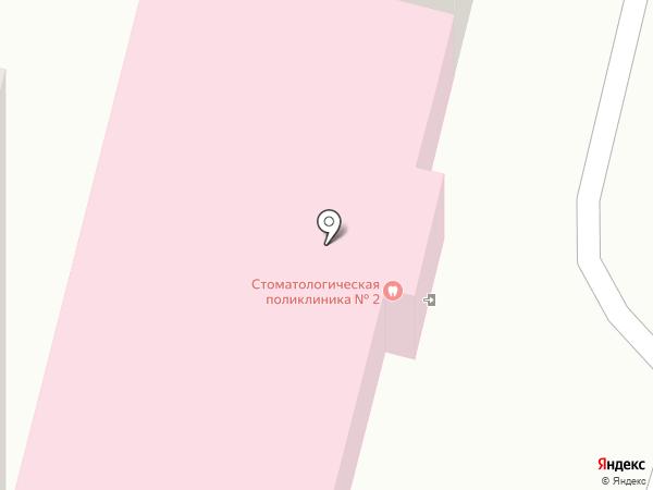 Стоматологическая поликлиника №2 на карте Уфы