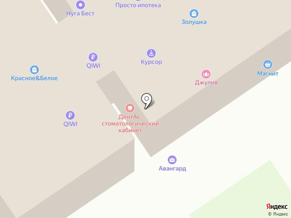 Авангард на карте Ишимбая