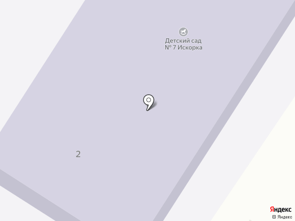 Детский сад №7, Искорка на карте Ишимбая