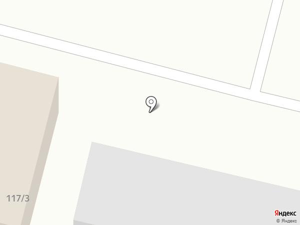 onbit на карте Уфы