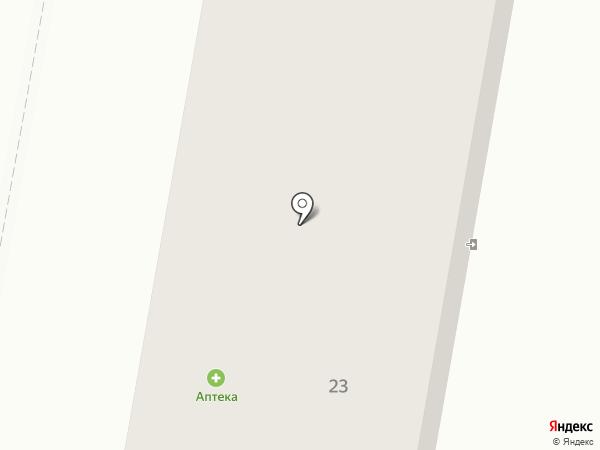 Аптека на карте Ишимбая