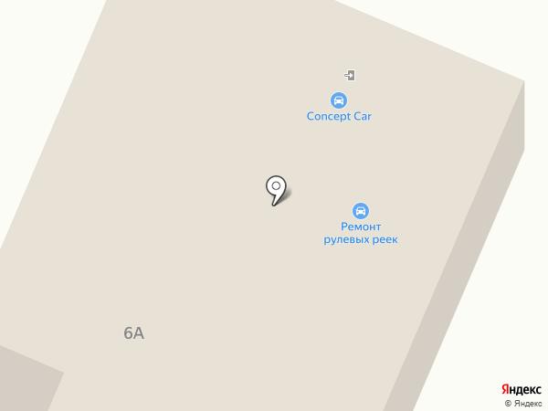 CONCEPT-CAR на карте Перми