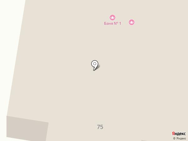 Баня на карте Ишимбая
