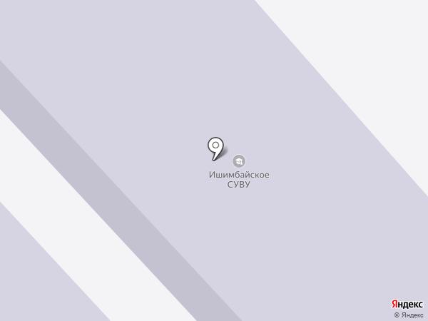 Специальное профессиональное училище №1 на карте Ишимбая
