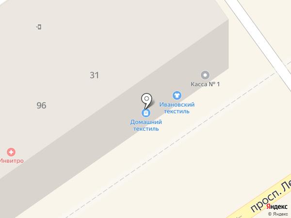 Магазин домашнего текстиля на карте Ишимбая