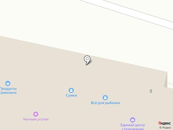 Seiko на карте Уфы
