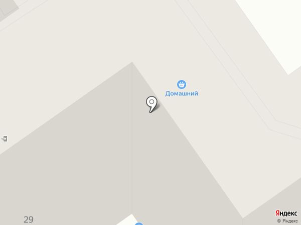 Домашний на карте Ишимбая
