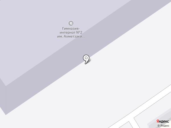 Башкирская гимназия-интернат №2 им. Ахметзаки Валиди с дошкольным отделением на карте Ишимбая