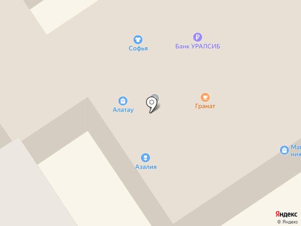 Ирина на карте Ишимбая