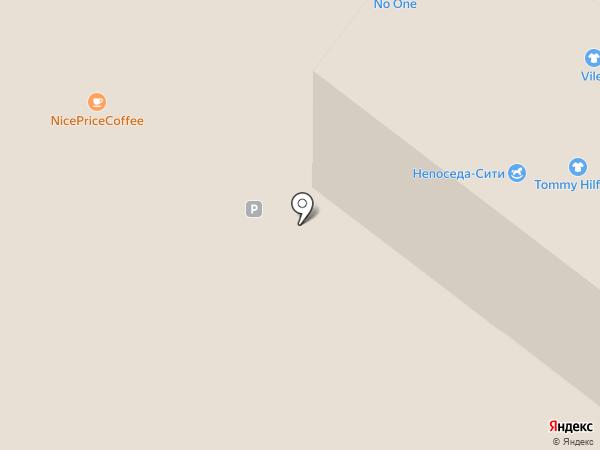 Familia на карте Уфы