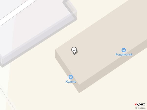 Рощинский, ГУСП на карте Ишимбая