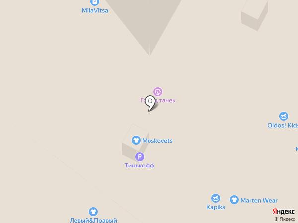 Konplott на карте Уфы