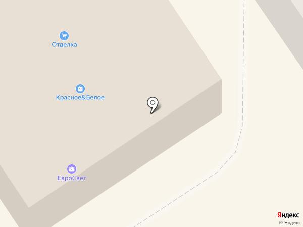 Отделка на карте Ишимбая