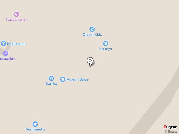 Космический песок на карте Уфы