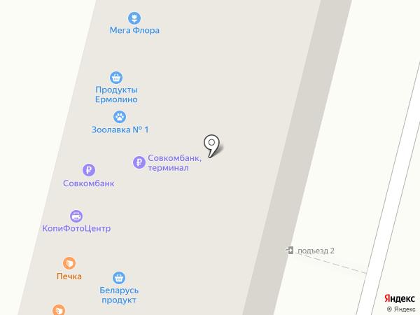 Банкомат, Совкомбанк, ПАО на карте Уфы