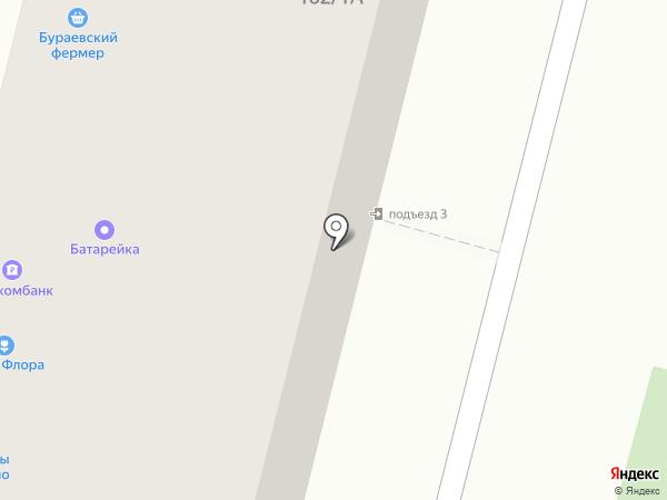 SiaDora на карте Уфы