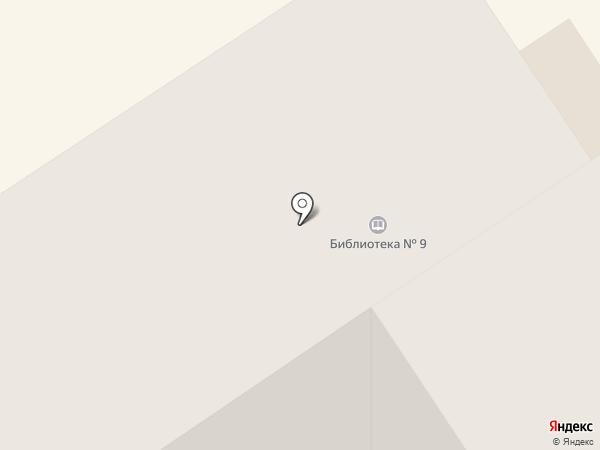 Модельная библиотека №9 на карте Ишимбая