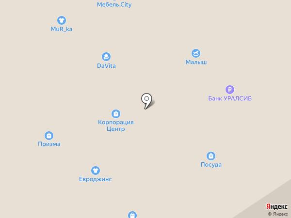 Антарес на карте Ишимбая