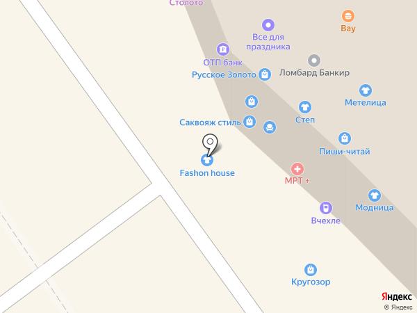 Гослото на карте Ишимбая