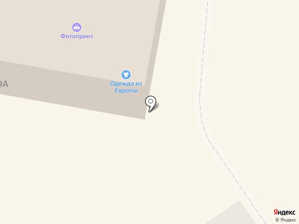 Секонд-хенд на карте Ишимбая