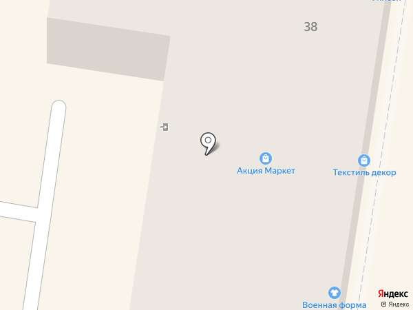 Унисон на карте Ишимбая