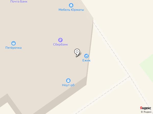 Батареечка на карте Ишимбая