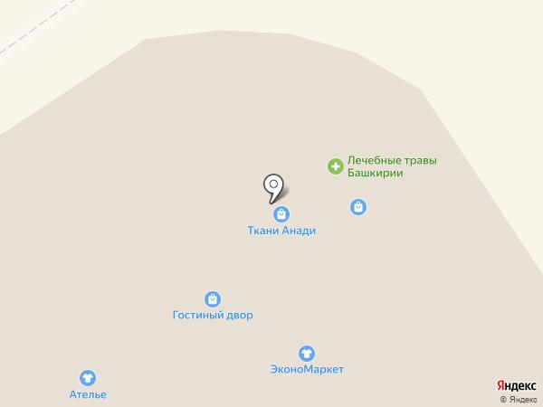 Anadi на карте Ишимбая