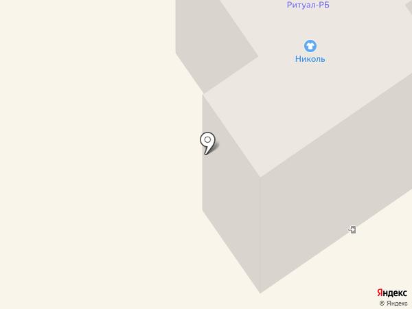 Центр оценки на карте Ишимбая