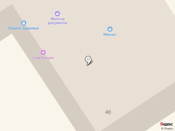 Buono на карте Ишимбая