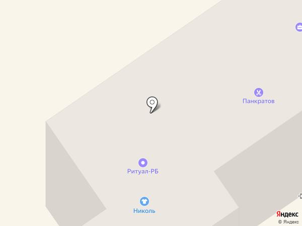 Территория детства на карте Ишимбая