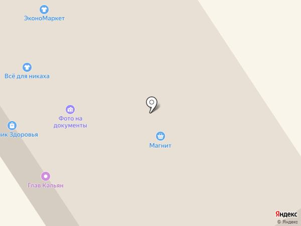 Жи-Ши на карте Ишимбая