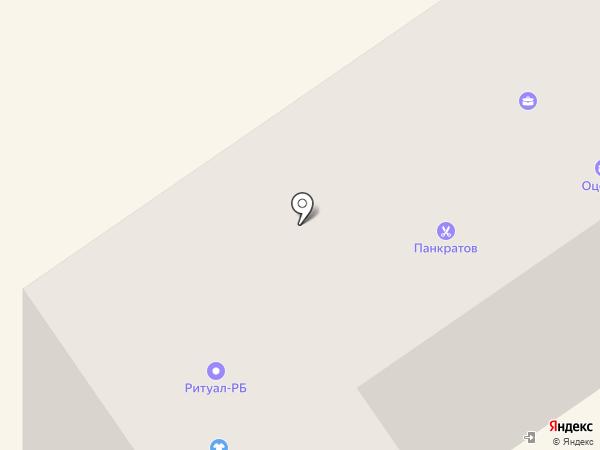 Суши Хаус на карте Ишимбая