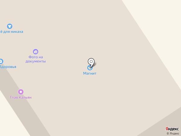 Экспресс займы на карте Ишимбая