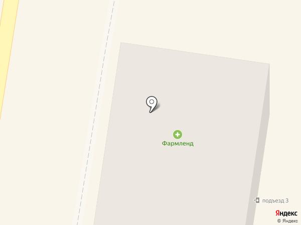 Платежный терминал, Башкомснаббанк, ПАО на карте Ишимбая