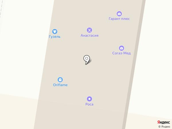 Гузель на карте Ишимбая
