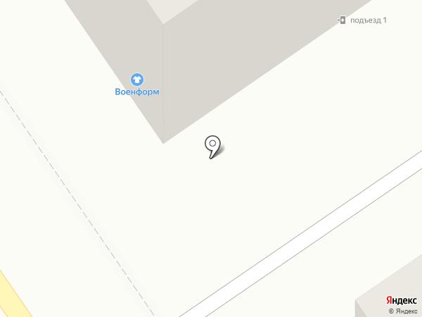 Лидия на карте Ишимбая