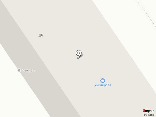 Универсал на карте Ишимбая