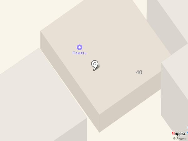 Память на карте Ишимбая