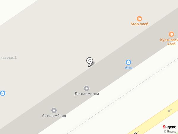 Айко на карте Ишимбая