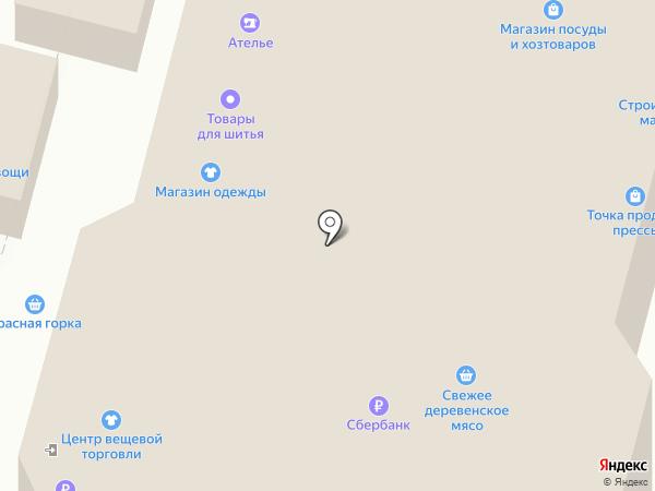 Мандарин на карте Уфы
