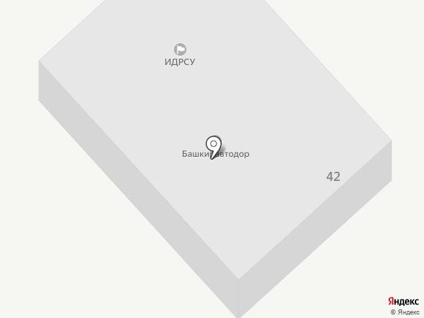 Ишимбайское дорожное ремонтно-строительное управление на карте Ишимбая