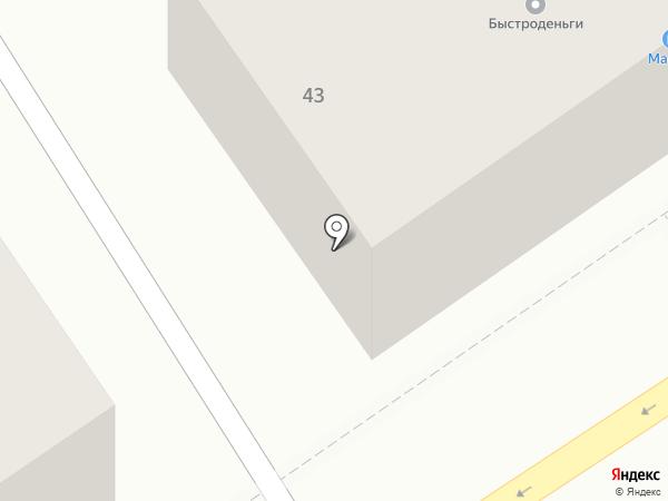 Быстроденьги на карте Ишимбая