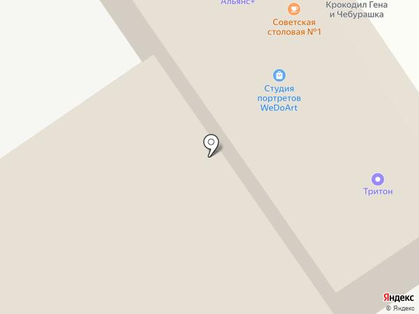 Асфальтобетонный завод на карте Ишимбая