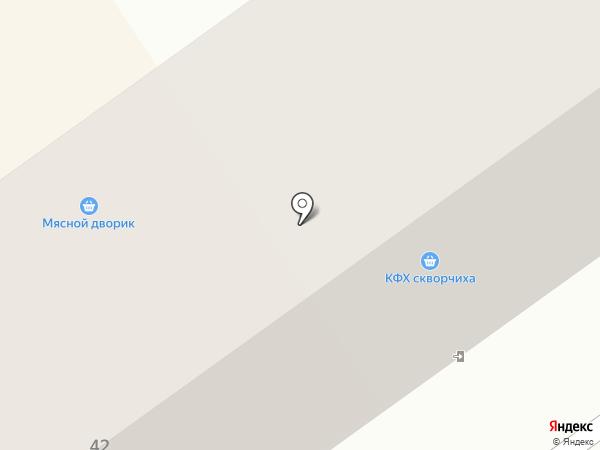 Подметки+ на карте Ишимбая