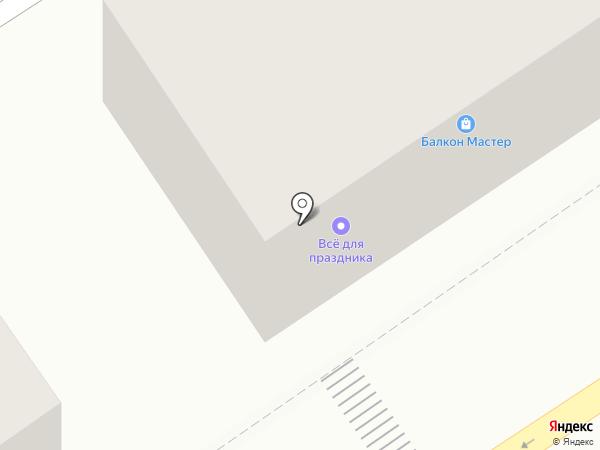 Сеть магазинов товаров для праздника на карте Ишимбая