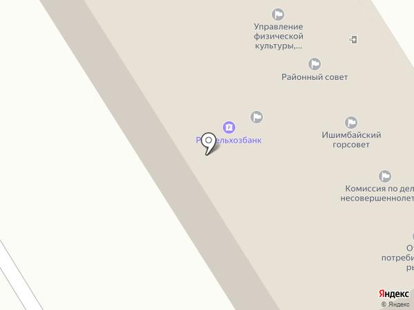 Россельхозбанк на карте Ишимбая