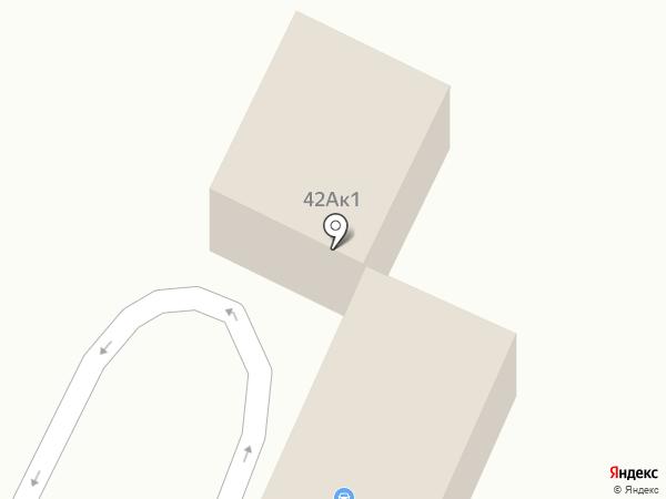 Шинный центр на карте Ишимбая