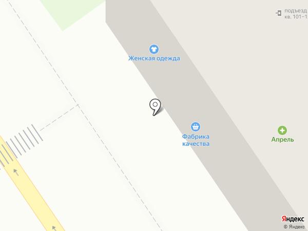 Леди на карте Ишимбая