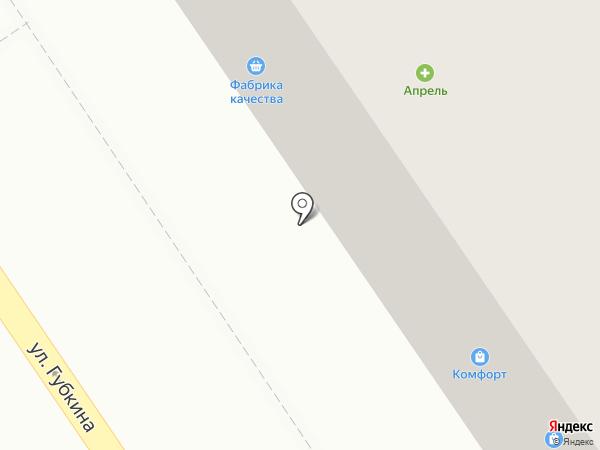 The bar на карте Ишимбая