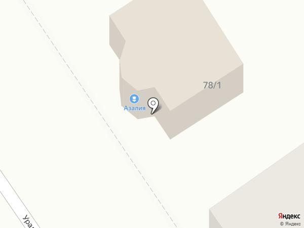 Азалия на карте Ишимбая